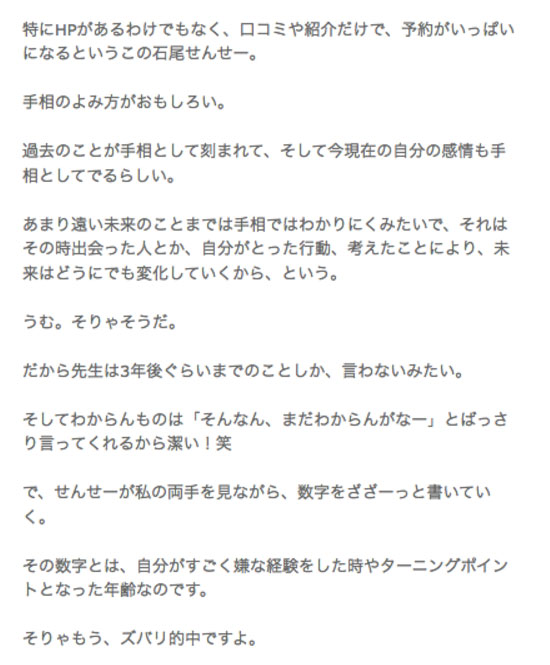 恵喜堂写真3