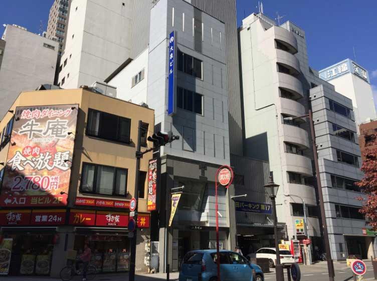 占いの旅「タミ先生」の体験談写真13