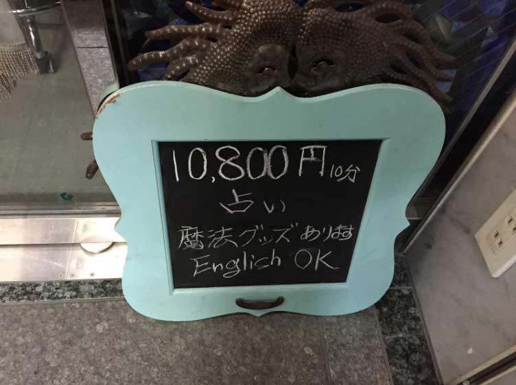占いの旅「タミ先生」の体験談写真20