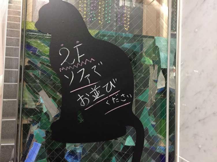 占いの旅「タミ先生」の体験談写真21