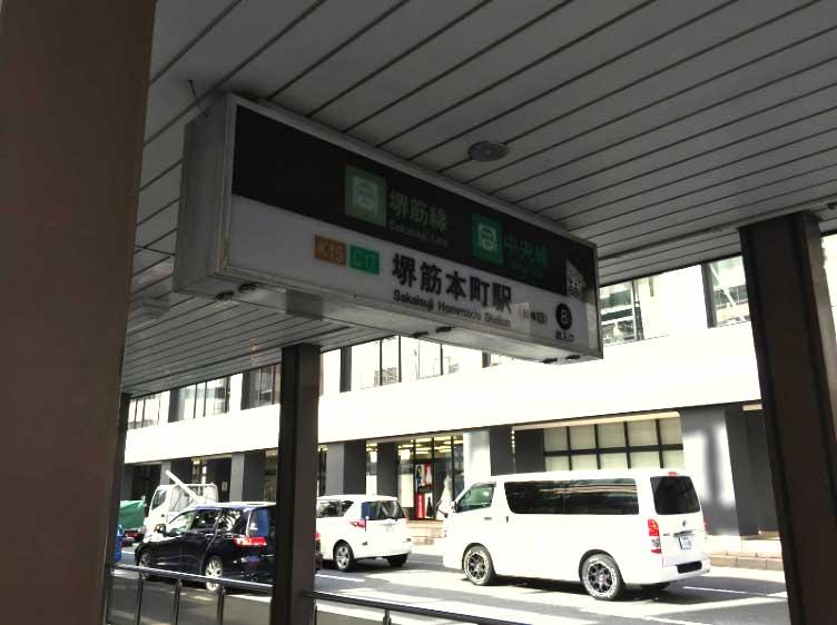 占いの旅「タミ先生」の体験談写真9