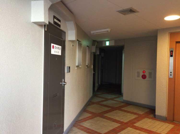 波羅門(バラモン)先生体験談写真31