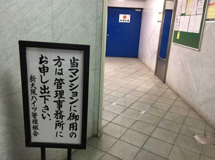 波羅門(バラモン)先生体験談写真25