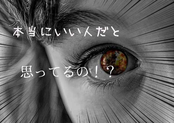 不倫に苦しむ友達の占い体験談04